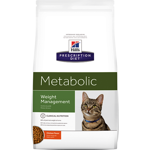 Hill's vetessentials feline young adult 2kg Image